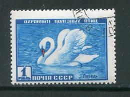 RUSSIE- Y&T N°2184- Oblitéré (cygne) - Cygnes
