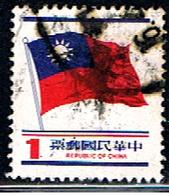 TAIWAN 90 // YVERT 1197 // 1978 - 1945-... República De China