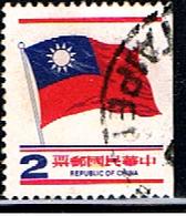TAIWAN 92 // YVERT 1198 A) // 1978 - 1945-... República De China