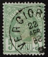Romania - Scott #83 Used - 1881-1918: Charles I