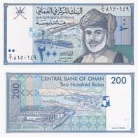 Oman - 200 Baisa 1995 UNC Lemberg-Zp - Oman