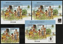 NAURU 1994 - CHIN. YEAR Of The DOG - 3 Diff. Blocs + Pair / Bloc 10, 10-I And 10-II MNH ** Cv€21,00 V537e - Nauru