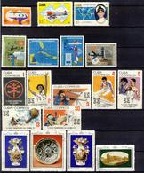 1971 - Annata Francobolli Annullati - 5 Immagini - Cuba
