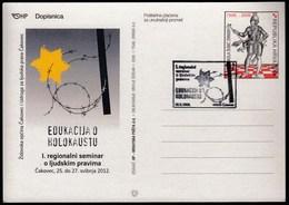 Croatia Cakovec 2012 / Education On The Holocaust / Seminar On Human Rights - Croatia