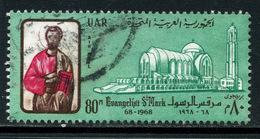 Egypte 1968 PA 111 ° - Poste Aérienne