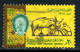 Egypte 1968 Y&T 719 ° - Égypte