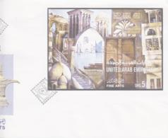 UNITED ARA EMIRATES - 1997 - FINE ARTS SOVENIR SHEET  ON ILLUSTRATED  FDC - United Arab Emirates (General)