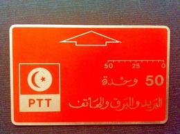 CARTE MAGNÉTIQUE TUNISIE PTT  *50 - Tunesië