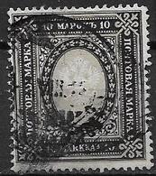 Finlande 1901 N°60 Oblitéré Série Courante Cote 67,50 Euros - Finlandia