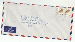 TONGA Airmail COVER Multi SHELL  Stamps To GB - Tonga (1970-...)