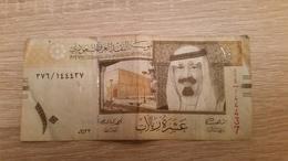 BILLET  ARABIE SAOUDITE 10 TEN  RIYALS - Arabie Saoudite