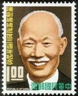 1968 Famous Chinese Stamp-Vice- President Chen Cheng - Other
