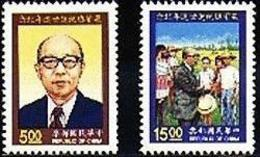 1994 President Yen Stamps Leaf Hat Spectacles Famous Chinese Farmer Baby Cultivator Tractor - Celebrations