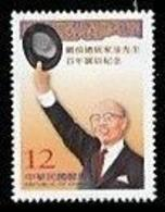 2004 President Yen Chia-kan Stamp Hat Spectacles Famous Chinese - Celebrations