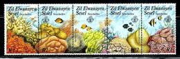 "Zil Elwannyen Sesel      ""Corals""    Strip Of 5    SC# 121   MNH - Seychelles (1976-...)"