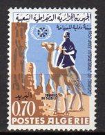ALGERIE YT N° 445 Neuf Avec Charnière Lot 218 - Algeria (1962-...)