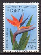 ALGERIE YT N° 487 Neuf Avec Charnière Lot 251 - Algeria (1962-...)