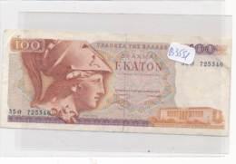 Numismatique -B3551 -Grèce -100-1978 ( Catégorie,  Nature état ... Se Référer Au Double Scan) - Envoi Gratuit - Greece