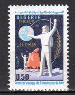 ALGERIE YT N° 500 Neuf Avec Charnière Lot 262 - Algeria (1962-...)