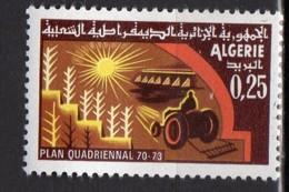 ALGERIE YT N° 506 Neuf Avec Charnière Lot 266 - Algeria (1962-...)
