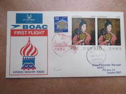 3.6.1970 BOAC Fisrt Flight London Moscow Tokio Timbro Al Verso Viaggiata - 1926-89 Empereur Hirohito (Ere Showa)
