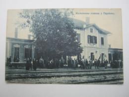 PARATCHINE , Bahnhof , Gare  , Schöne Karte 1915 - Serbia