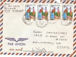 Côte D'Ivoire 1995 - Lettre Par Avion De Bouaké à Arlington, VA, USA - FAO - Ivory Coast (1960-...)