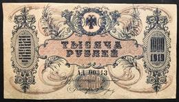 Russia 10000 Rubli Rubles 1919   LOTTO 2421 - Russia