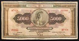 Grecia Greece  5000 DRACHMAI 1932 LOTTO 2422 - Grèce