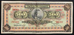 Grecia Greece  500 Drecme DRACHMAI 1932 LOTTO 589 - Greece