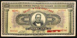 Grecia Greece  1000 Drecme DRACHMAI 1926 LOTTO 2423 - Grecia