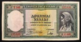 Grecia Greece  1000 Drecme DRACHMAI 1939 LOTTO 1451 - Grèce