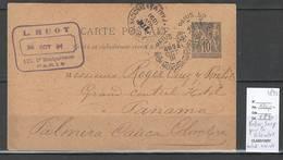 Entier Sage  Pour Palmira Cauca - COLOMBIE  - 1891 - DESTINATION EXCEPTIONNELLE - Marcophilie (Lettres)