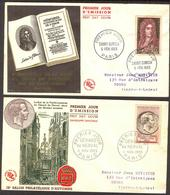 {F026} France 1955 Saint -Simon Nerval 2 FDC See Scan !! - FDC