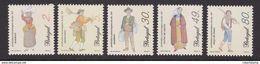Año 1997 Nº 2156/0 Profesiones Y Personajes S XIX - 1910-... República