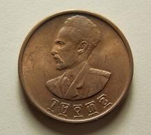 Ethiopia 5 Cents 1943-44 - Ethiopie