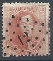 N°16, 40c Carmin Piquage Large Et Manque De Perforation à Gauche Lpts 12 Anvers - 1863-1864 Médaillons (13/16)