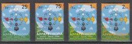 ETHIOPIA 2001 DIALOGUE CIVILIZATIONS SET MNH - Emissioni Congiunte