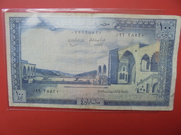 LIBAN 100 LIVRES CIRCULER - Liban