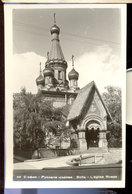 Cpsm Sofia   église Russe - Bulgarie