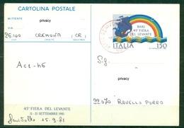 Z1202 ITALIA REPUBBLICA 1981 Cartolina Postale 45a Fiera Del Levante, Fil. C187, Viaggiata Da Genivolta 15.9.81, - 6. 1946-.. Repubblica