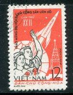 VIET-NAM DU NORD- Y&T N°242- Oblitéré (espace) - Viêt-Nam