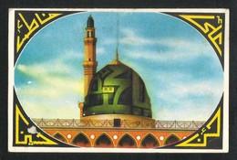 Saudi Arabia Picture Eid Greeting Card Used 1976 Holy Mosque Medina Madina Islamic View Card Size 17 X 11  Cm - Arabie Saoudite