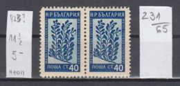 65K231  / Bulgaria 1953 Michel Nr. 881 - RARE Perf.  11 1/2 -  ARCTOSTAPHYLOS UVA-URSI  , Medical Plant   ** MNH - 1945-59 People's Republic