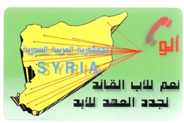 Syria Phonecards Used The Value 500 Syrian Pound - Syria