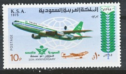 TIMBRE - ARABIE SAOUDITE - NEUF - Arabie Saoudite