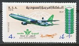TIMBRE - ARABIE SAOUDITE - NEUF - Arabia Saudita