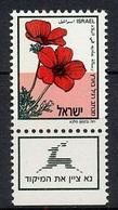 1992Israel1217Flora2,50 € - Israel