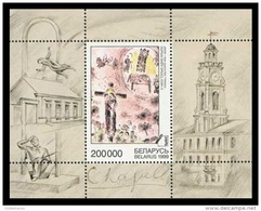 Belarus 1999 Mih. 326 (Bl.16) Painting. Marc Chagall MNH ** - Belarus