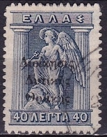 THRACE 1920 40 L Dark Blue Litho With Overprint Greek Administration Vl. 20 - Thracië